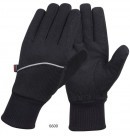 Warm riding glove